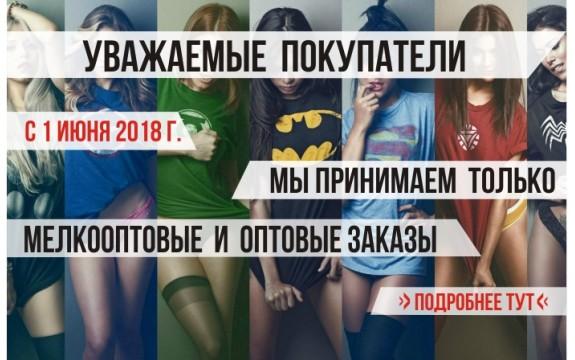 Магазин прикольных маек, футболок, кепок, бейсболок ... - photo#27