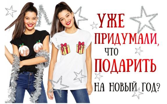 Магазин прикольных маек, футболок, кепок, бейсболок ... - photo#42
