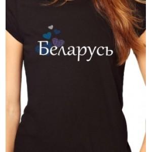 Belarus 6