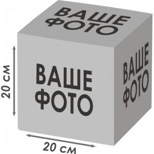 Фотокубик 20х20х20 см
