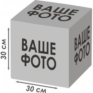 Фотокубик 30х30 см