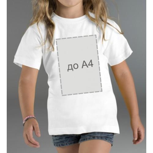 Детская майка + ваше изображение А4