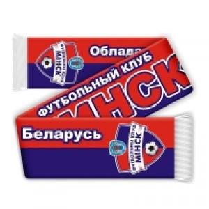 Шарф ФК Минск