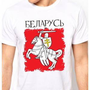 Беларусь, Погоня