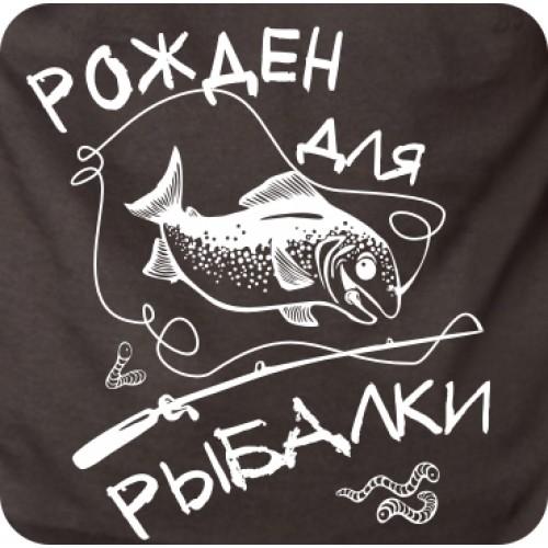 Рожден для рыбалки 2