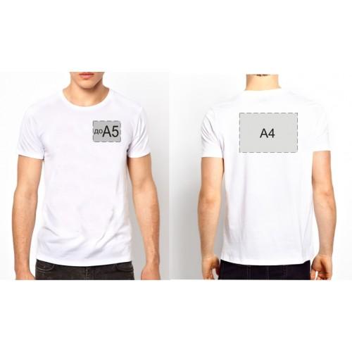 майка  + лого А5  на груди и  А3 на спине