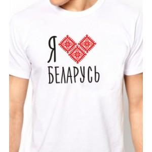 Я ♥ Беларусь