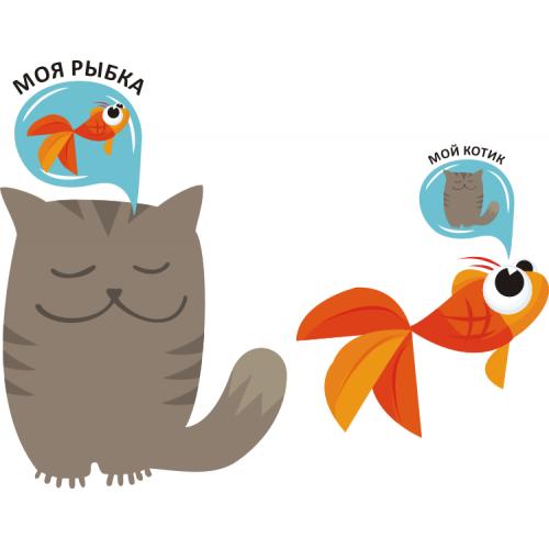 """парные майки  """"Котик и Рыбка"""""""