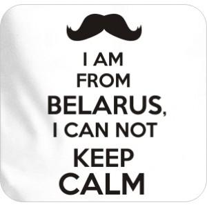 Я из Беларуси