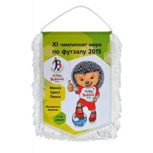 """Вымпел """"Футзал-2015"""""""