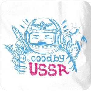 Гудбай СССР