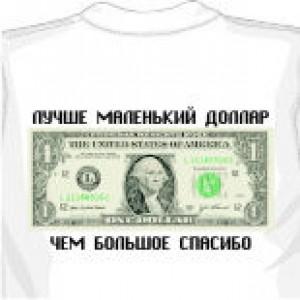 майка  Маленький доллар