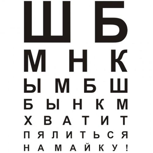 pirsing-dlya-devushek-intimnih-mestah-foto