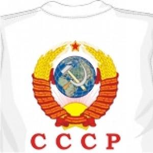 Герб CССР